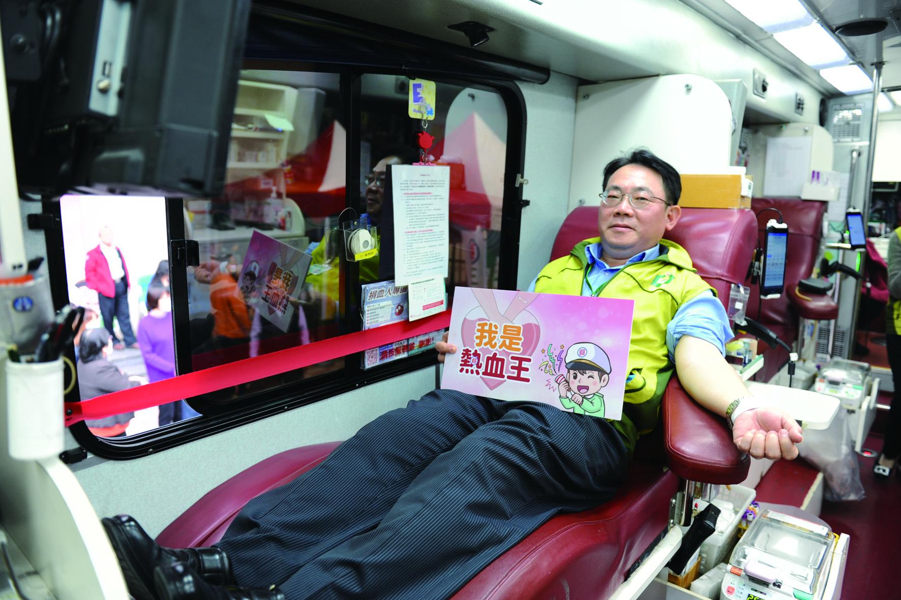 「捐熱血 郵愛心」 公益活動