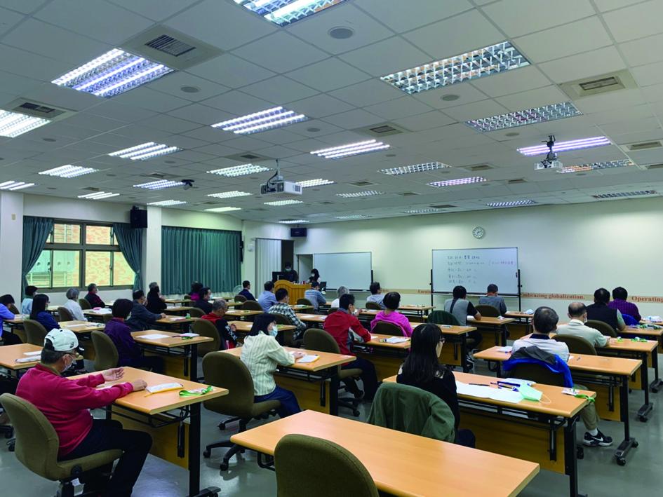 2020年員工教育訓練(四)