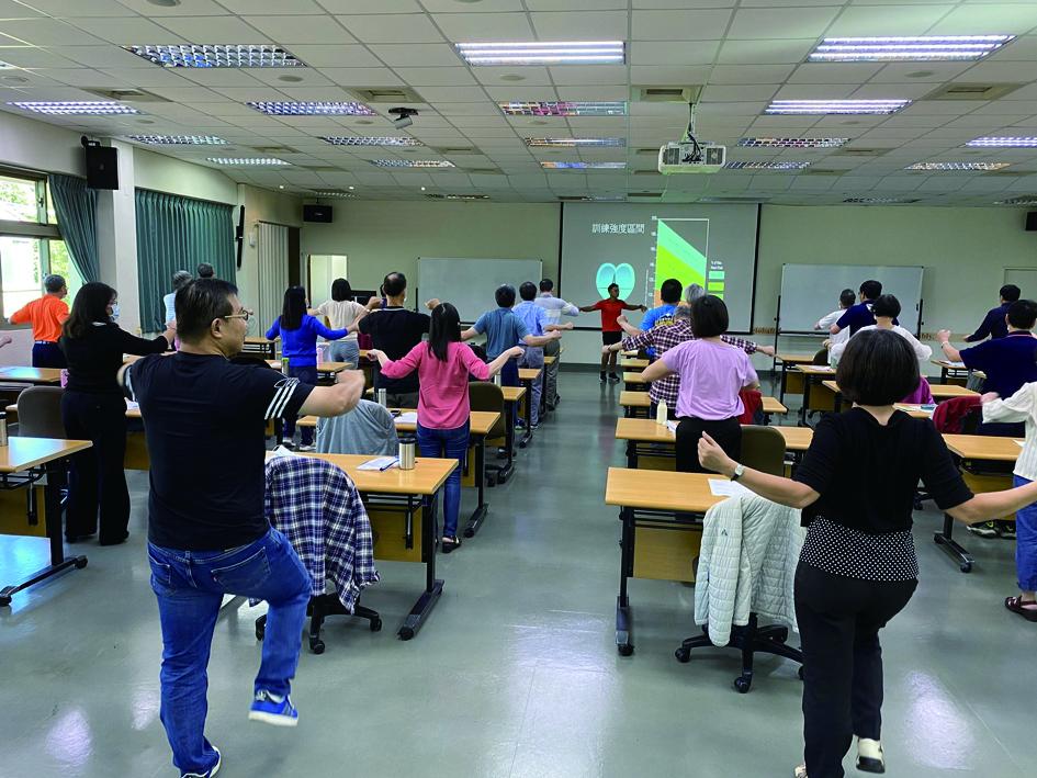2020年員工教育訓練(二)