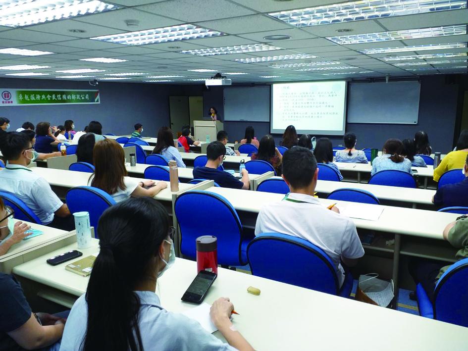 2020年員工教育訓練(一)